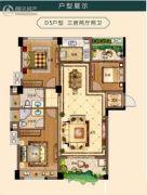御龙湾3室2厅2卫0平方米户型图