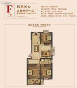 明珠・万福新城3室2厅1卫108--118平方米户型图