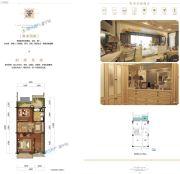 金科美湖湾4室2厅3卫166平方米户型图