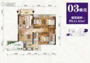 云景华庭3室2厅2卫121平方米户型图