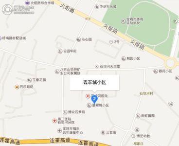 宏�N翡翠城