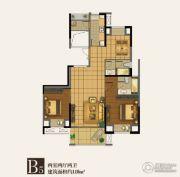 四季金辉2室2厅2卫118平方米户型图