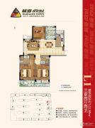 林海尚城3室2厅2卫122平方米户型图