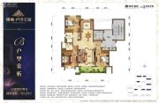 绿地卢浮公馆3期3室2厅2卫125平方米户型图