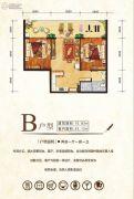 三亚瑞城假日酒店2室1厅1卫70平方米户型图