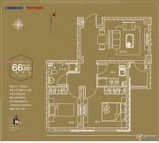复地哥德堡森林2室1厅1卫66平方米户型图