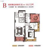 K2・荔枝湾3室2厅1卫84平方米户型图
