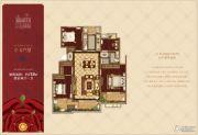 万科・红郡西岸4室2厅1卫118平方米户型图