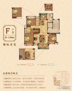 祥生悦山湖5室2厅2卫130平方米户型图