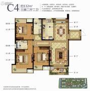 新加坡尚锦城3室2厅2卫132平方米户型图