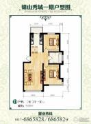 锦山秀城3室2厅2卫134平方米户型图