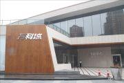 济南万科城实景图