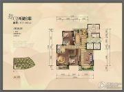 金地湖城大境3室2厅2卫173--183平方米户型图