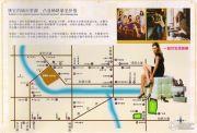 圣淘沙・国际花园交通图
