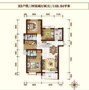 中贸府・牡丹园4室2厅2卫148平方米户型图
