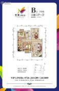 团林虹湾风情小区3室2厅1卫0平方米户型图