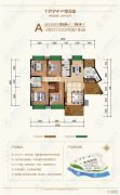 舜德湘江4室2厅2卫133--135平方米户型图