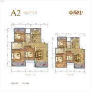 新田幸福里3室2厅2卫139--143平方米户型图