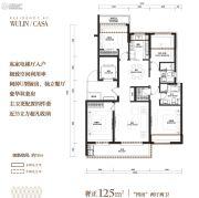 天阳・武林邸4室2厅2卫125平方米户型图