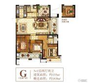 保利公园九里3室2厅2卫133平方米户型图