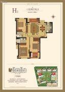 名城・珑域3室2厅2卫108平方米户型图