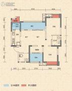 中铁丽景书香3室2厅1卫97平方米户型图