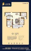 忆通未来城3室2厅1卫119平方米户型图