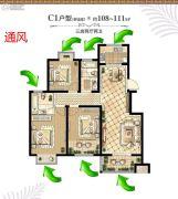 煌庭棕榈湾3室2厅2卫108--111平方米户型图