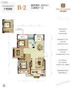 九城嘉佳家3室2厅1卫97平方米户型图