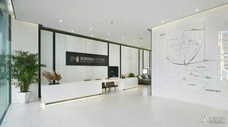 美创国际科技产业园