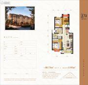 格林木棉花3室2厅1卫88平方米户型图