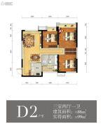 瑞升望江橡树林3室2厅1卫86平方米户型图
