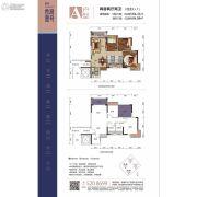 嘉珠・香海壹号2室2厅2卫84平方米户型图