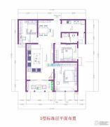 逸品蓝山3室2厅1卫120平方米户型图