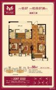 博仕后悦府3室2厅2卫88平方米户型图