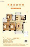 保利鑫城3室2厅2卫116平方米户型图