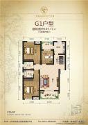 领南尚品3室2厅2卫105平方米户型图