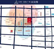 宏程・国际广场交通图