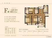 北极星尚雅苑3室2厅2卫112平方米户型图