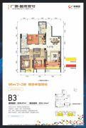 广源鲁班壹号4室2厅2卫96平方米户型图