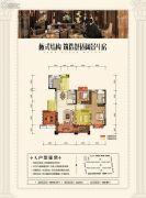 麓湖宫4室3厅2卫115--149平方米户型图