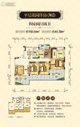 南宁恒大华府4室2厅2卫158平方米户型图