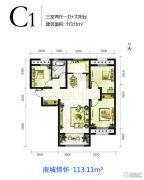 高远时光城3室2厅1卫113平方米户型图