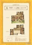 平阳滨江壹号6室2厅6卫216平方米户型图