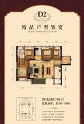 湛江万达广场4室2厅2卫147--148平方米户型图