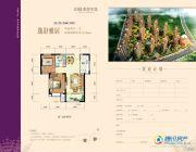 中铁秦皇半岛2室2厅1卫67平方米户型图