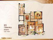 风尚米兰3室2厅2卫140--142平方米户型图