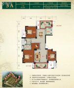 金色阳光花园3室2厅2卫142平方米户型图