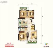 华融・现代城3室2厅2卫116平方米户型图