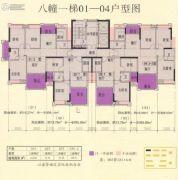 丹凤城・现代广场2室2厅1卫0平方米户型图